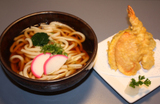 <p>Chicken Broth with Noodle, Green Onion, Fish Cake, Spinach</p>